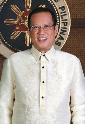 File:Benigno Aquino III official portrait.jpg
