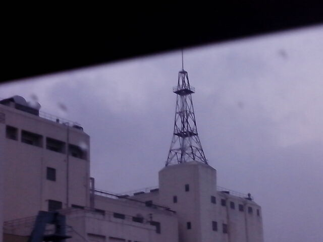 File:DZCK AM 1390 Transmitter.jpg