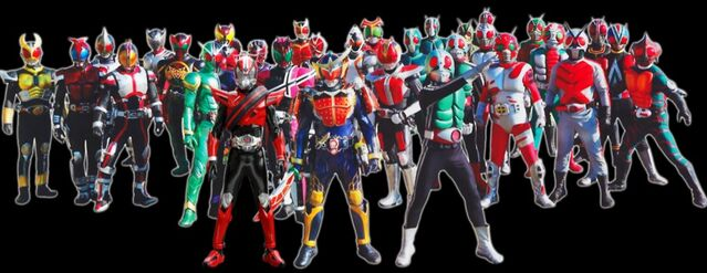 File:Kamen Riders.jpg