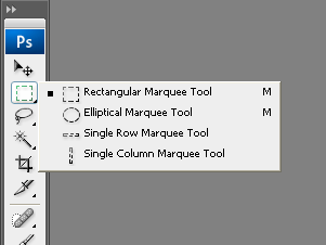 File:Ps-tools-marquee.png