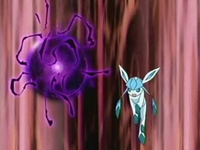 Glaceon Shadow Ball