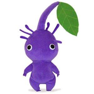 File:Purple leaf plushie.jpg