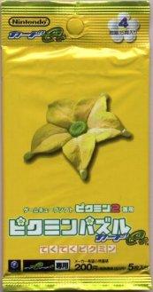 File:Yellow4.JPG
