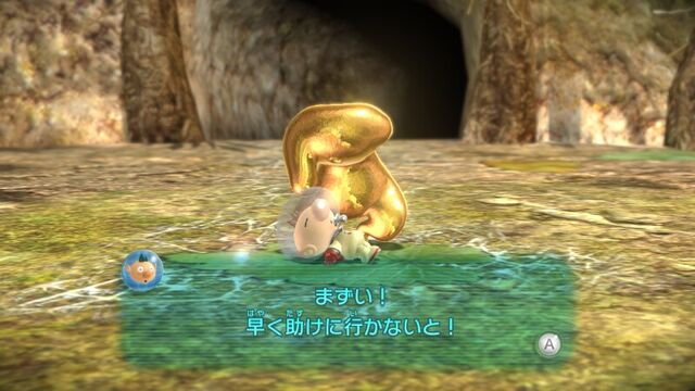 File:Pikmin3 GoldCreature.jpeg