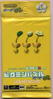 File:Y pack 2.JPG