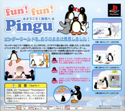 File:FunFunPingucbackover.jpg