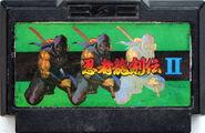 Ninja Ryukenden II