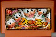 2013 duck tales rus