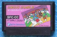 Circus-charlie 218575