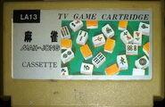 Mahjong cart