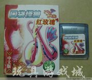 Pokemon pink pearl edition