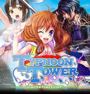 Typhoon Tower