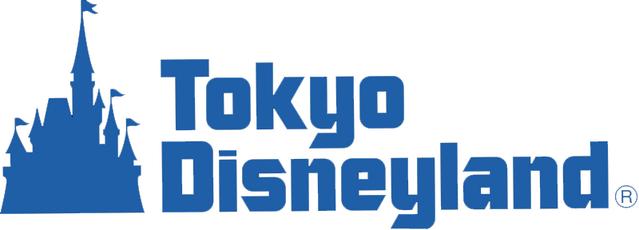 File:TokyoDisneyland.png