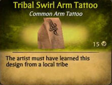 TribalSwirl
