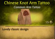 ChineseKnotArmTat