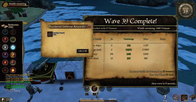 File:Screenshot 2012-07-08 23-53-22.jpg