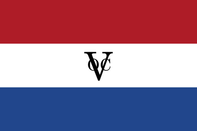 File:Flag of the Dutch East India Company svg.png