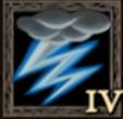 File:StormChaser2.png
