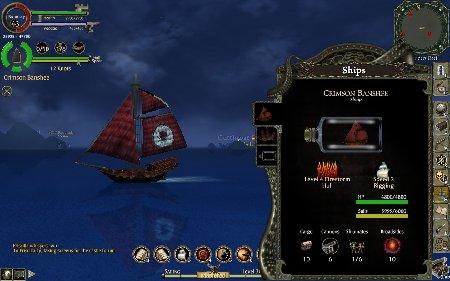 File:Screenshot 2011-11-28 19-59-41.jpg