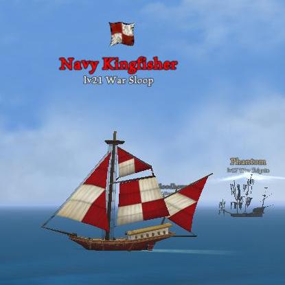 File:Kingfisher flagship.jpg