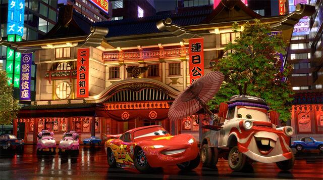 File:Cars 2 - Kabuki.jpg