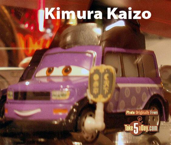 File:Kimura.jpg