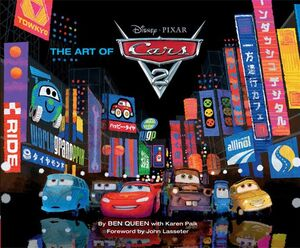 Art of Cars 2