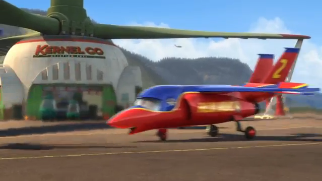 File:Air mater 7.png