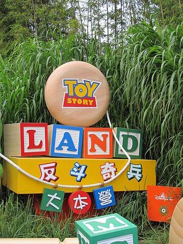 File:Hongknong playlandversionc.jpg