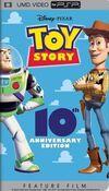 ToyStory UMD.jpg