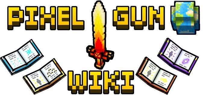 Pixel Gun Wiki Logo
