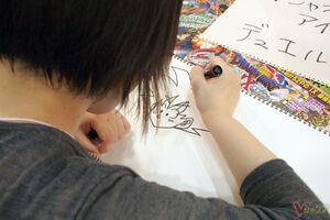 Photo-ooishi.jpg