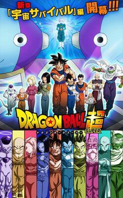 Saga Universal 2