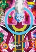 Whis (8)