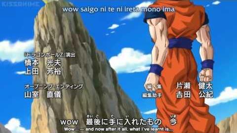 Dragon Ball Kai Ending 4 Junjō - Pure Heart 純情