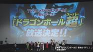 DBS, 28 kwietnia 2015, promocja przed projekcją filmu