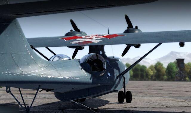 File:PBY-5 Catalina (5).jpg