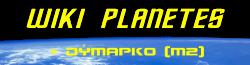 Wikia Planetes