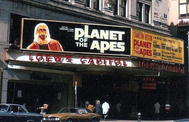 File:Planet cinema.jpg