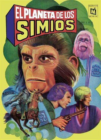 File:Simios2.jpg
