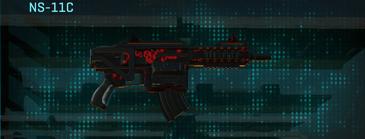 Tr loyal soldier carbine ns-11c