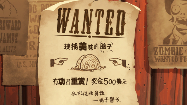 File:WW9Note.png