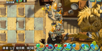 Ancient Egypt - Day 19 (PvZ: AS)