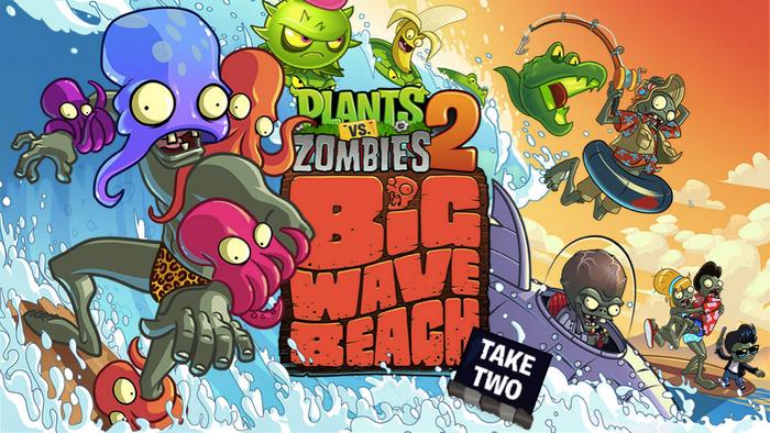 Big Wave Beach - Take Two
