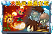 Flame and Ice Crytals Event Promo