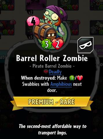 File:H Barrel Roller.png