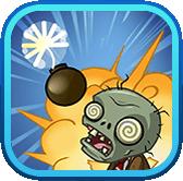 File:Dandelion Upgrade 1.png