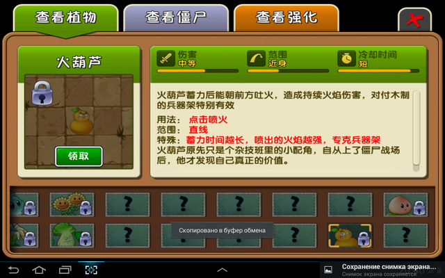 File:Screenshot 2014-02-02-20-40-13.png