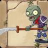 File:Broadsword ZombieAS.png