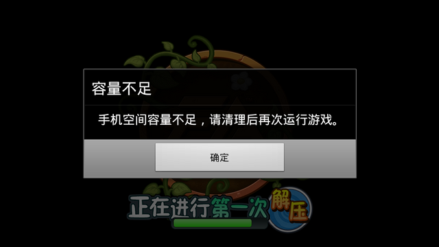 File:Screenshot 2014-12-18-05-56-55.png